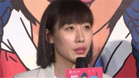 电影《寻汉计》在京举办首映礼 李保田任素汐分享对角色理解