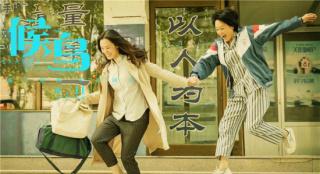 《候鸟》改档至6月11日上映 王姬母女聚首大银幕