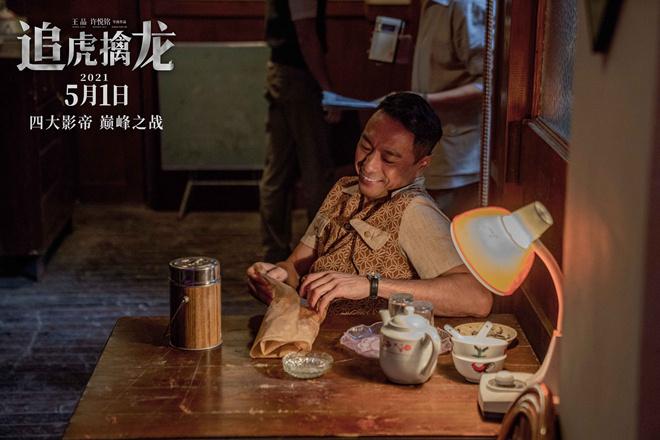 古天乐领衔《追虎擒龙》公映 发布特辑勾起回忆杀