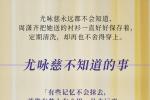 """《你的婚礼》曝全新海报 细数""""初恋这些小事"""""""