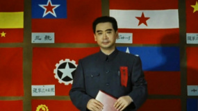 团结向心建设新中国 《建国大业》国旗诞生的故事