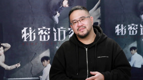 海报暗藏玄机!《秘密访客》导演陈正道独家揭秘