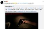 《热带往事》物料公布 主演彭于晏王砚辉玩悬念