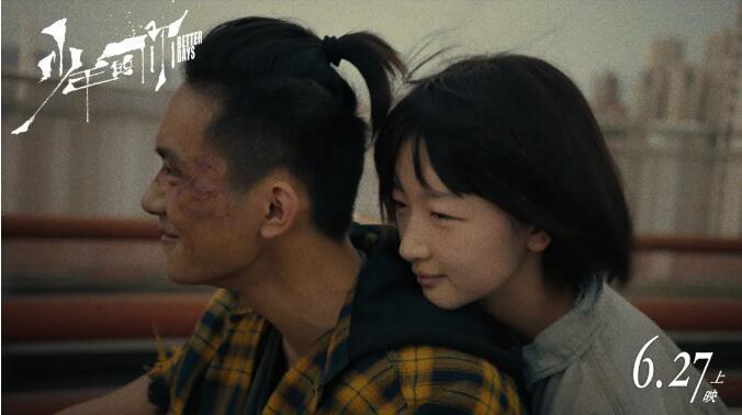 《【摩杰娱乐待遇】解析电影英文名 《悬崖之上》翻译获周黎明好评》