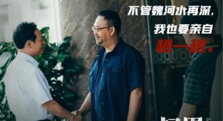 《掃黑·決戰》發布新劇照 姜武犀利喊話雷霆出擊