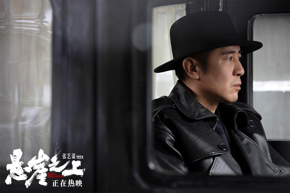 """战场变职场!《悬崖之上》曝""""周乙PUA老金""""片段"""