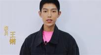 王锵推介电影《大转折:鏖战鲁西南》:真实如沙盘演练!