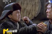 世上只有妈妈好 银幕上的中国母亲
