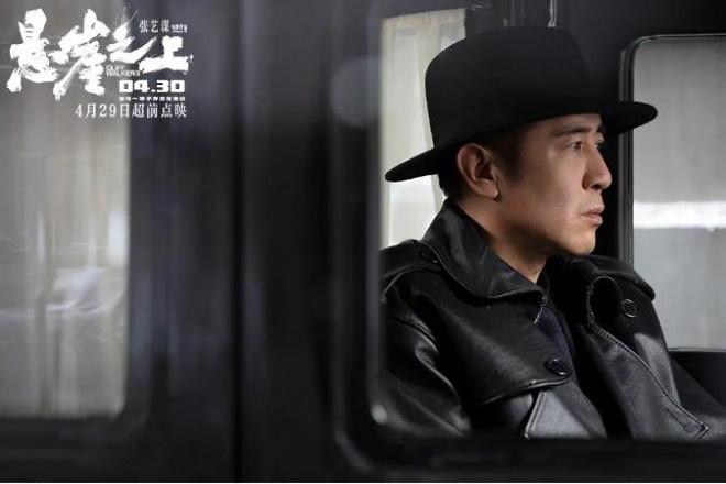 """复苏与隐忧:从""""五一档""""电影市场看中国电影发展"""