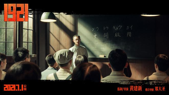 """《1921》""""赴俄小组""""官宣 张若昀解锁俄语新技能"""