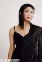 韩美娟双性时尚大片曝光 穿高开叉裙长发浓妆出镜