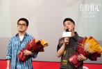 """""""2021必看现实爱情电影""""《你的婚礼》全国路演正在浪漫开跑中,5月9日,电影导演韩天、主演丁冠森共同现身成都,在当地8家影院与观众进行近距离交流互动。导演韩天特别提及,希望借这种面对面交流的方式来电影上映近10日以来观众们给予的支持,也希望借此机会能与大家就爱情这个永恒而多解的话题进行更开放、更丰富的讨论。"""