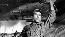 庆祝中国共产党成立100周年佳片赏析——《董存瑞》