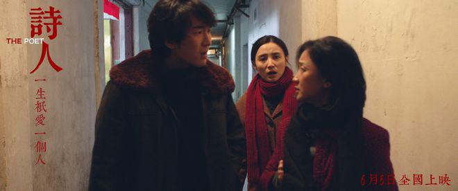 电影《诗人》定档6.5 宋佳朱亚文上演亲密爱人
