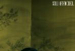 5月14日,倪妮合作《时装LOFFICIEL》拍摄的水墨眉仙都大片惊艳发布。山雾氤氲,清潭竹林,画着别致妆容,东方风韵的复古女郎,于幽静处寻一处惬意,温婉淡雅的气质栩栩如生,韵味十足。