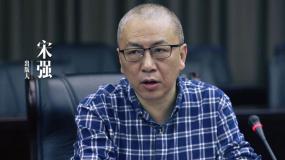 出版人宋强推荐电影《柳青》