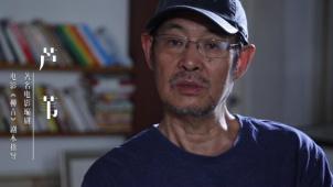 著名编剧芦苇推荐电影《柳青》