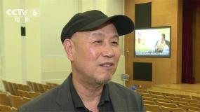 电影《柳青》走进中国人民大学 霍廷霄成泰燊讲述幕后故事
