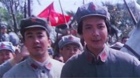 庆祝中国共产党成立100周年佳片赏析——《井冈山》
