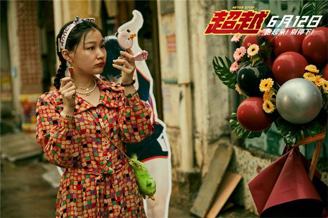 《超越》曝视频特辑 郑恺李晨热血演绎逆境翻盘