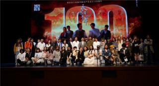 电影《永远是少年》走进上海高校 礼赞百年风华