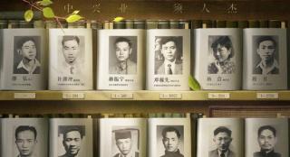 西南联大纪录电影《九零后》曝终极海报 5.29上映