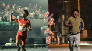 M热度榜:电影《超越》发布新特辑 《天堂电影院》定档6月11日