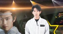"""郭丞称《陈情令》是第一次演古装 聊新剧角色""""卖关子"""""""