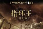 2021年第20周(5月17日至5月23日)中国内地电影市场总放映场次为256.65万场,平均票价38.6元每张,周票房为13.62亿元,环比第19周周票房上涨131.23%,主要受益于《速度与激情9》的热映。