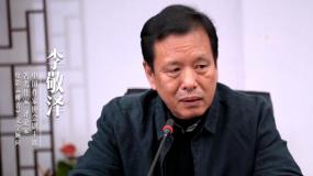 文学评论家李敬泽推荐电影《柳青》:经得住看第二遍