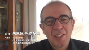 《天堂电影院》曝导演问候视频
