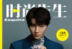 5月28日,王俊凯成为《时尚先生》6月刊封面人物大片解锁,这也是王俊凯连续第五年登封,用成熟的方式碰撞出新的火花。