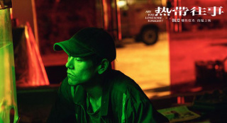 彭于晏《热带往事》提档6.12 瘦骨嶙峋角色成谜