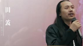 电影《柳青》西安路演 观众呼吁院线增加排片