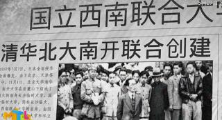 改变中国80年的8年 《九零后》记录西南联大的先贤过往