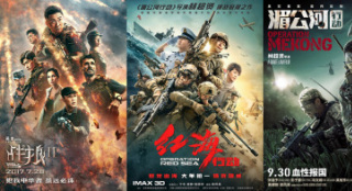 《战狼2》《红海行动》等6.1起重映 预售已开启