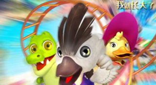 儿童节快乐!《疯狂丑小鸭2靠谱英雄》全国点映