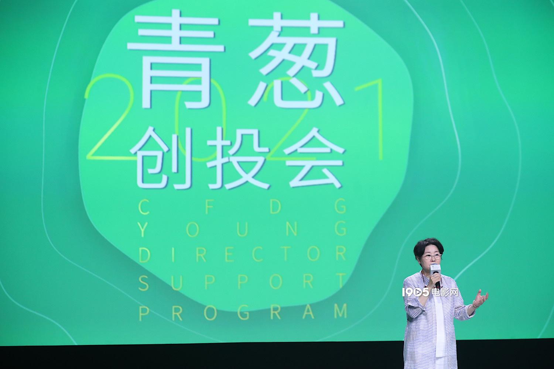 管虎担任第六届青葱计划主席 李少红称赞十强水平