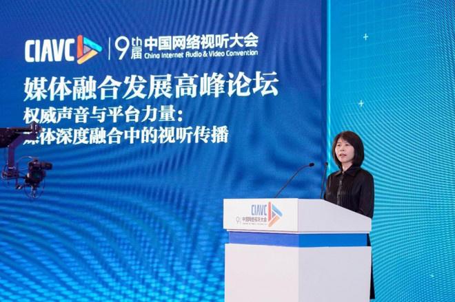 媒体融合高峰论坛举行 《武汉日夜》探索融媒新路