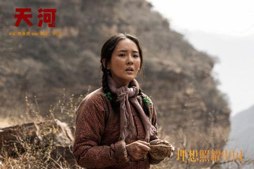 《理想照耀中国》:主旋律电视剧的守正与创新
