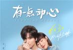 2021年第22周(5月31日至6月6日)中国内地电影市场总放映场次为261.35万场,平均票价35.3元每张,周票房为5.2亿元,环比第21周周票房下跌26.44%。