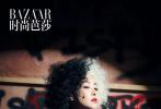 """6月5日,宋茜与时尚芭莎合作《Mini BAZAAR》六月刊特别封面,挑战cosplay电影经典反派角色""""黑白魔女库伊拉""""造型,开启一段全新的疯狂冒险。"""