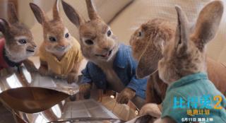 《比得兔2:逃跑计划》发布郭麒麟配音版预告