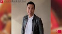 """""""一带一路""""电影周推广大使甄子丹 助力电影交流"""