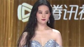 众星齐聚上海推新作 宋佳回应《诗人》票房低迷话题
