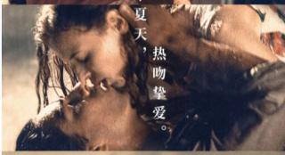 极致浪漫!《天堂电影院》曝亲吻版预告及海报