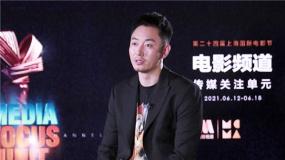 电影频道传媒关注单元入围影片——《千顷澄碧的时代》《柳青》