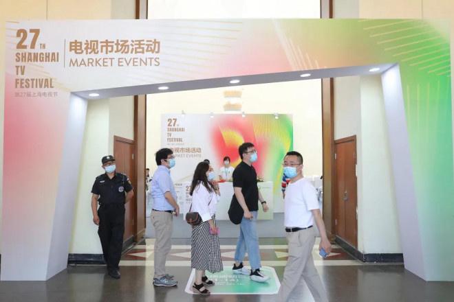 第27届上海电视节圆满闭幕 主旋律作品庆建党百年