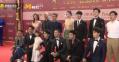第24届上海国际电影节红毯 《1921》剧组集体亮相