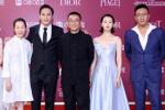 刘烨胡军齐聚上影节红毯 时隔20年再合作《望道》